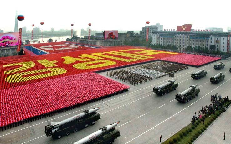 Corea del nord (Repubblica popolare democratica di Corea)